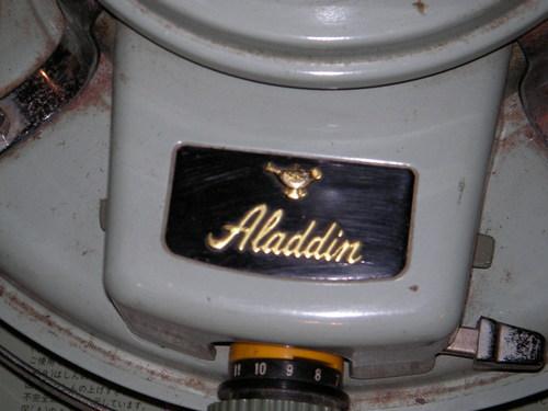 Aladdin,stove